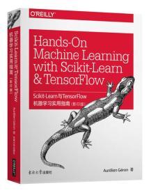 当天发货,秒回复咨询正版2手 Scikit-Learn与TensorFlow机器学习实用指南影印版如图片不符的请以标题和isbn为准。