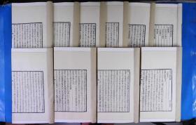 现代宣纸印刷《太炎文录初编》10册一套全金镶玉装,苏州相关人物作者章太炎