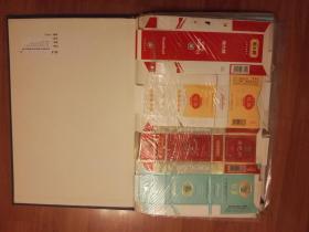 一本八十张硬盒烟标集册,不重样,非常难得(包邮)