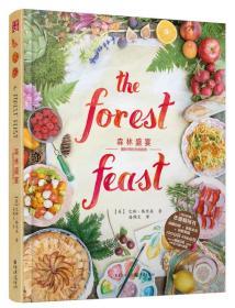 森林盛宴:摄影师的灵感厨房