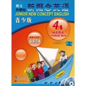 新概念英语青少版(学生用书)(4A)