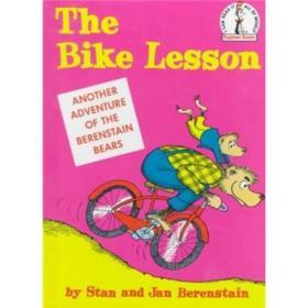 The Bike Lesson贝贝熊系列