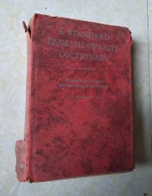 民国外文书 A STANDARD ENGLISH-SWAHILI DICTIONARY【英文版32开精装】