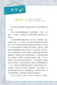 新东方 旅游日语现学现用:便携手册(彩绘插画版 口袋书)