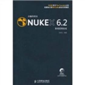 水晶石技法 NukeX 6.2影视后期合成