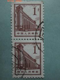 普票13 北京建筑 面值1分中国历史博物馆 竖双连【信销票】