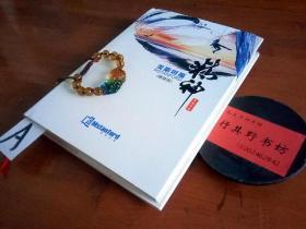 【美斯坦福精神】武汉美斯坦福位于湖北武汉·中国光谷,一直致力于推动中国高等职业院校计算机学科的创新与发展,为各合作院校提供学术就业一揽子服务