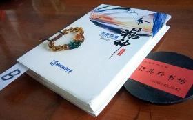 【美斯坦福精神】武汉美斯坦福位于中国光谷·湖北武汉,一直致力于推动中国高等职业院校计算机学科的创新与发展,为各合作院校提供学术就业一揽子服务B