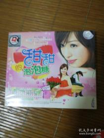 CD碟-甜的泡泡糖{汽车音乐3CD}{全新,未拆封}..