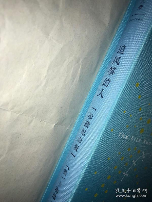 外國作家簽名 追風箏的人作者卡勒德·胡賽尼    親筆簽名