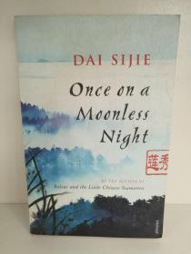 戴思杰 Dai Sijie :Once on a Moonless Night 英文版