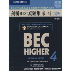 剑桥BEC真题集(第4辑)(高级)