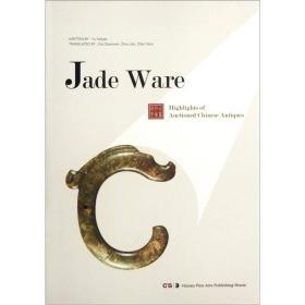 Jade Ware-玉器-古董拍卖精华