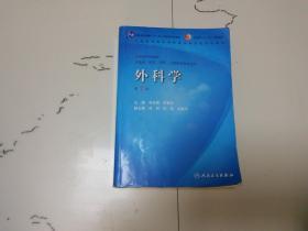 中国蒙医药2009.3