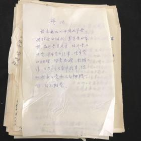 八十年代上海红十字会会长有关体育援助与秘书长曾大钧互通信函以及曾大钧个人工作与生活收寄信函数十张