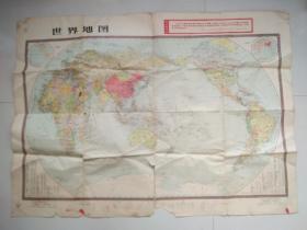 1966年世界地图(带毛主席语录) 品差些