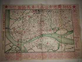 1955年广州市公共汽车马路图