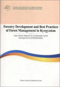 吉尔吉斯共和国林业发展和森林管理最佳实践报告:英文
