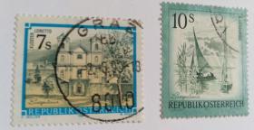 外国捷克邮票(信销票2枚没有重复不是一套票)