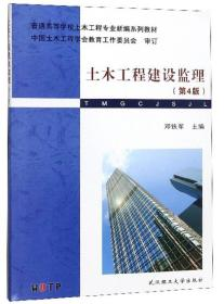 中国零售企业创新:理念、知识和资本的整合