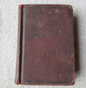 怀中英汉字典(民国十七年版)