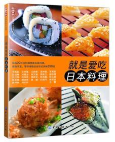 尚锦美食生活馆:就是爱吃日本料理