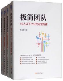 津沽中医名家学术要略:第四辑