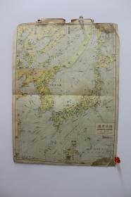 日本帝国【双面彩印。包括:台湾,太平洋诸岛图。背面为马来西亚,法属印度支那。侵华史料。红色收藏】