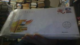 联想GCR07财年1000万台电脑下线纪念信封【附0.80元邮票】