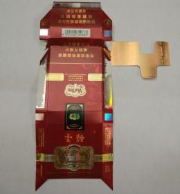 烟标收集 烟盒收藏 云烟中支 金腰带