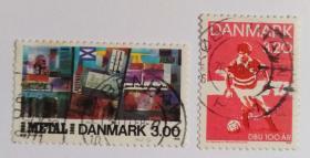 外国丹麦邮票(信销票2枚没有重复不是一套票)