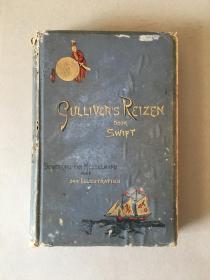 格列佛游记 1895年荷兰文版 布面精装 内有精美彩色插图多幅 装订开裂 无缺页 无破损 经典西文书 可修复