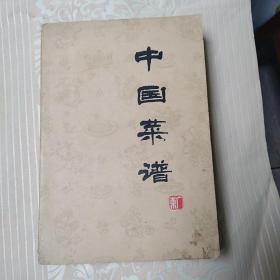 中国菜谱    广东