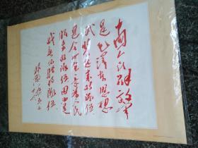林题10张:中国人民解放军是毛泽东思想武装起来的队伍,是全心全意为人民服务的队伍,因而是战无不胜的队伍,2开,95品。10X145==1450