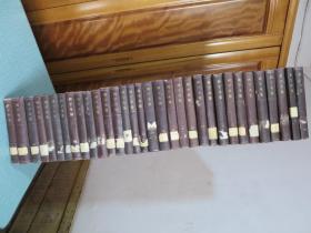 列宁全集 存32册 1959年一版一印 全布面精装本