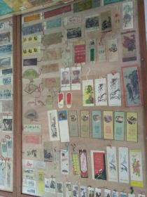 书签(收藏是1949年至1999年间上万枚书签整批出售 可办间书签博物馆)