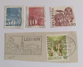 外国捷克邮票(信销票4枚没有重复不是一套票)