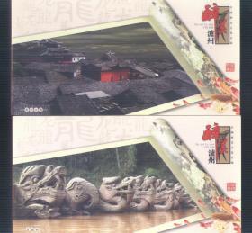 中国酒城: 醉美泸州--贺年卡 10枚/套