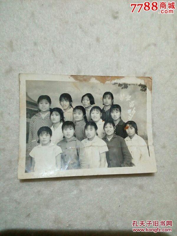老照片毕业留影(5)
