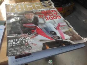 买满就送 一本日文版摩托车杂志,外观破