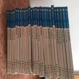 小蓝鲸生态绘本:昆虫放大镜6册、植物魔法师5册、禽鸟天地间6册、探索大海洋5册、欢乐动物园6册【28本合售,每一本都不一样、详看图,免争议】