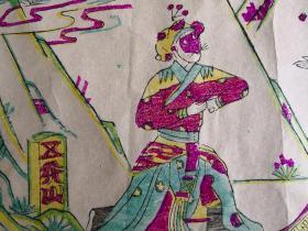凤翔木刻木版年画版画*西游记故事之三藏收徒*46*32cm盖有邰立平大师印章