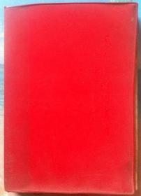 毛主席诗词讲解 三十七首 中南林学院《红色造反者》改编
