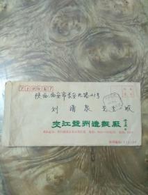 夹江宣纸样品14种