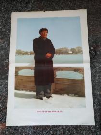 精品宣传画25---我们心中最红最红的红太阳毛主席万岁!辽宁省革命委员会毛主席著作出版办公室,1967年2月,规格2开,9品。