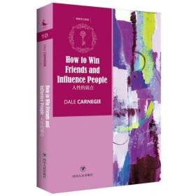 人性的弱点(鲸歌英文原版) (美)戴尔·卡耐基(Dale Carnegie) 著