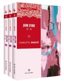 简·爱Jane Eyre(全英文原版)(套装共3册)