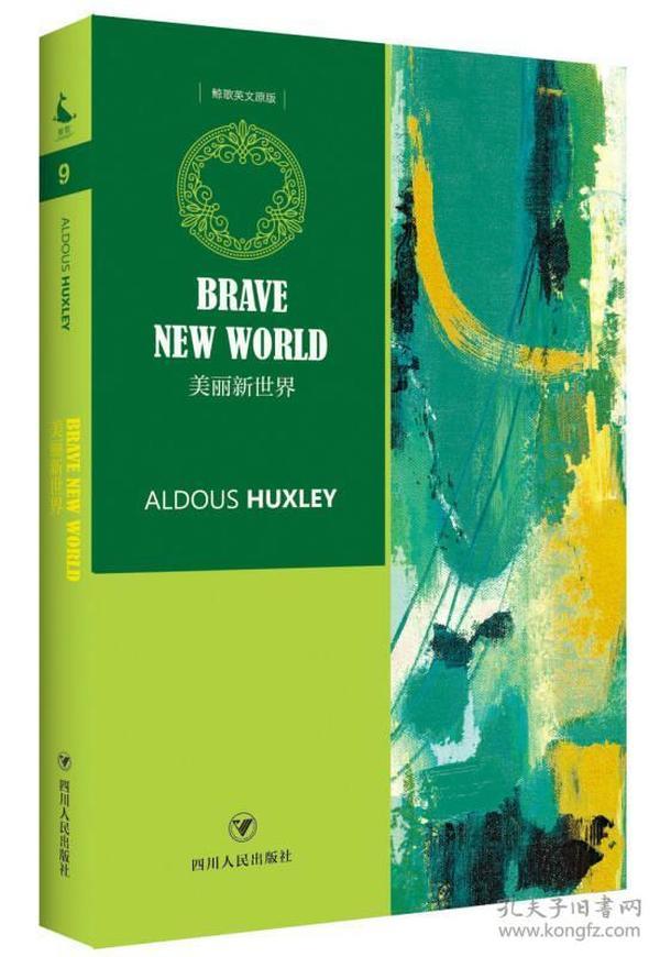 美丽新世界BraveNewWorld(全英文原版)