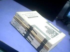 二十五史智慧通鉴-惑敌的法门  为政的方略 用兵的艺术 伐交的技巧 4册和售