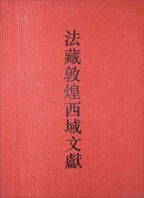 玉溪生诗集笺注:中国古典文学丛书